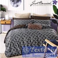 Постельное белье Arlet CD-485
