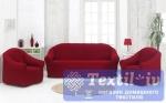 Комплект чехлов на 3-х местный диван и два кресла Karna, бордовый