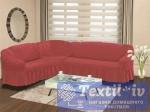 Чехол на угловой диван левосторонний Bulsan, грязно-розовый