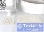 Набор ковриков для ванной Modalin Ancor, кремовый