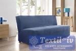 Чехол без подлокотников, без юбки на 3-х местный диван Karna Palermo, синий-саксен