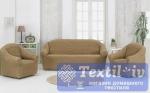 Комплект чехлов на 3-х местный диван и два кресла Karna, бежевый