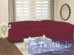 Чехол на угловой диван правосторонний Bulsan, бордовый