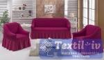 Комплект чехлов на 3-х местный диван и два кресла Bulsan, светло-лаванда