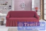 Чехол на 3-х местный диван Bulsan, грязно-розовый