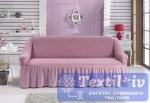 Чехол на 2-х местный диван Bulsan, светло-розовый