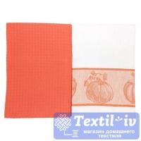 Набор кухонных полотенец Arloni Тыква, оранжевый-белый