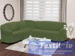 Чехол на угловой диван левосторонний Bulsan, зеленый