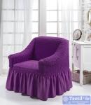 Чехол на кресло Bulsan, фиолетовый
