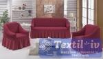Комплект чехлов на 3-х местный диван и два кресла Bulsan, грязно-розовый