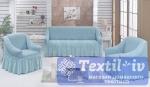 Комплект чехлов на 3-х местный диван и два кресла Evory, бирюзовый