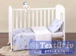 Постельное белье для новорожденных Mirarossi Ninna Nanna blue