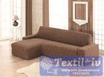 Чехол на угловой диван левосторонний Karna Milano, коричневый