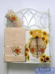 Набор полотенец Merzuka Sunflower 8006-02