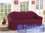 Чехол без юбки на 3-х местный диван Karna, бордовый
