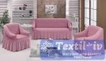 Комплект чехлов на 3-х местный диван и два кресла Bulsan, светло-розовый