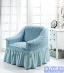 Чехол на кресло Bulsan, бирюзовый