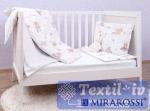 Постельное белье для новорожденных Mirarossi Bambine pink