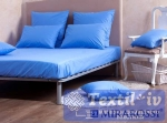 Комплект из простыни на резинке и наволочек Mirarossi Blue