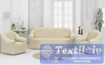 Комплект чехлов на 3-х местный диван и два кресла Karna, кремовый