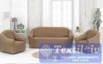 Комплект чехлов на 3-х местный диван и два кресла Karna, кофейный