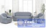 Комплект чехлов на 3-х местный диван и два кресла Karna, серый