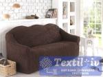 Чехол без юбки на 2-х местный диван Karna, коричневый
