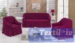 Комплект чехлов на 3-х местный диван и два кресла Bulsan, фуксия