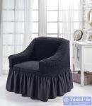 Чехол на кресло Bulsan, темно-серый