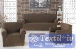 Комплект чехлов на 3-х местный диван и два кресла Karna Milano, коричневый