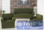 Комплект чехлов на 3-х местный диван и два кресла Karna Milano, зеленый