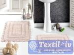 Набор ковриков для ванной Modalin Evora, пудра